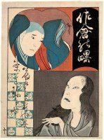 Toshidama Gallery