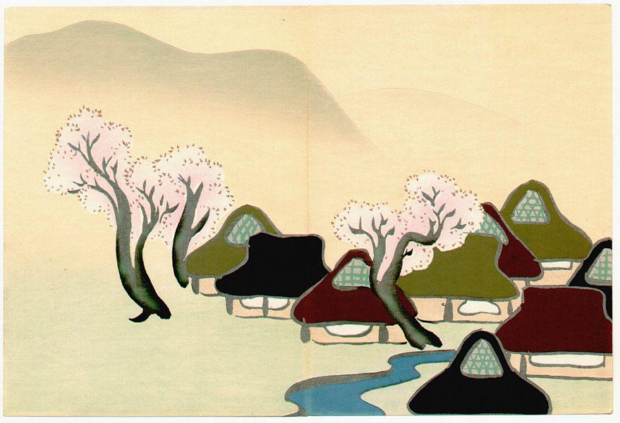 Modern Japanese Art Styles | www.pixshark.com - Images ...