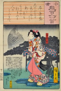 Hiroshige_100_Poets_Compared_Iga