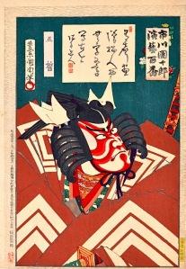 Kunichika_100_Roles_Ichikawa_Danjuro_Kagemasa