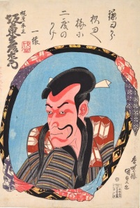 Kunisada_Actors_in_Mirrors_Kajiwara_Heizo