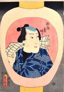 Kunisada_Ichimura_Uzaemon_as_Asagao-uri_Take