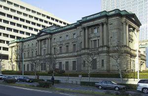 Bank_of_Japan_headquarters_in_Tokyo,_Japan