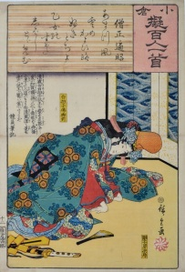 Hiroshige_100_Poets_Compared_Hotoke_Gozen