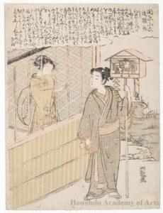 koryusai666
