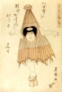kasatoyokumi