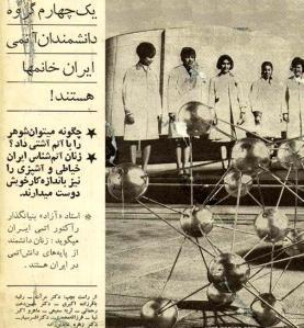 Atomic_women_Iran