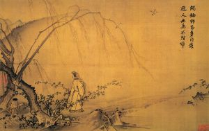 1024px-Ma_Yuan_Walking_on_Path_in_Spring