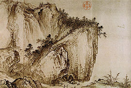 270px-Xia_Gui,_Streams_and_Mountains_with_a_Clear_Distant_View,_detail