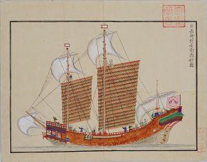 800px-Gaiban-Shokan_ship1-1