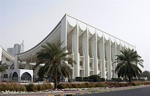 300px-Utzon_Kuwait_National_Assembly-1