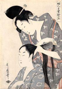 800px-Kitagawa_Utamaro_-_Hairdresser_(Kamiyui)_-_from_the_series_'Twelve_types_of_women's_handicraft_(Fujin_tewaza_juniko)'_-_Google_Art_Project
