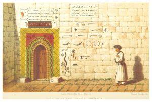 800px-USSHER(1865)_p454_GATE_OF_YEZEEDI_TEMPLE_SHEIKH_ADI-1
