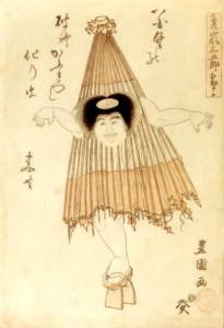 kasatoyokumi-1