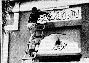 Ahmadiyya-Mosque-1