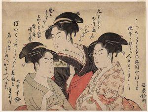 800px-Utamaro_(1792–1793)_Three_Beauties—Okita,_Ohisa,_and_Toyohina