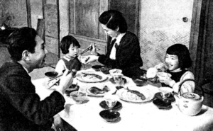 japanfamily