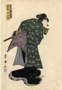 toyokuni-4
