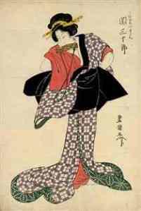 toyokuni-6