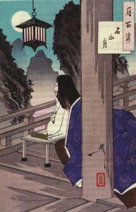 yoshi-11