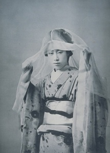 kazu-14