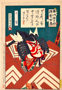 kunichika_100_roles_ichikawa_danjuro_kagemasa-1-1