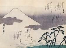 mountains-japan-art-5