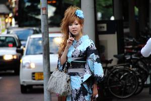 u-e-fashion