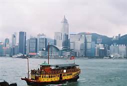hongkong-ima