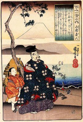 yamabe-kuniyoshi