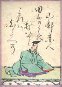 yamabe_no_akahito