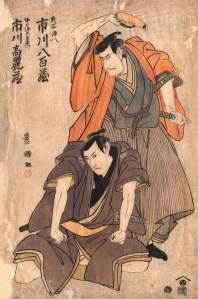 toyokuni-1-a