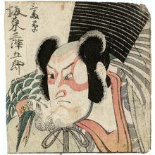 toyokuni-2-a