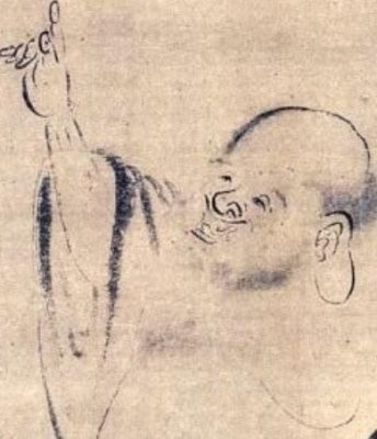 Modern Japanese Buddhist Art