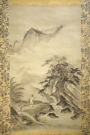 Japanese Art And Sōami 1472 1525 Aesthetics China And